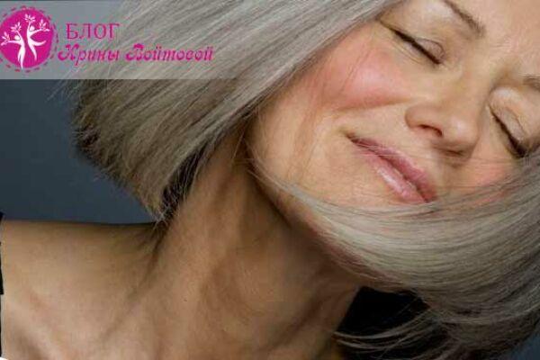 Лебединая шея: Как убрать дряблость кожи