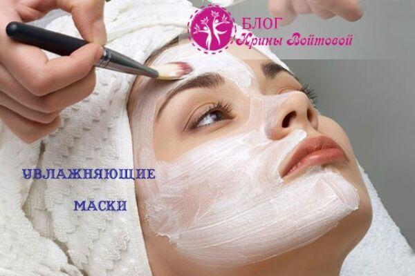 Чего хочет пересушенная кожа: интенсивно увлажняющие маски для лица