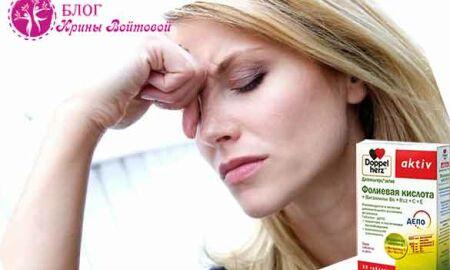 Фолиевая кислота— витамин для женщин