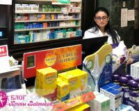 Защищаем детей от простуды: список эффективных препаратов для повышения иммунитета