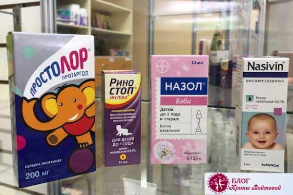 Советы фармацевта: капли от насморка для детей с рождения