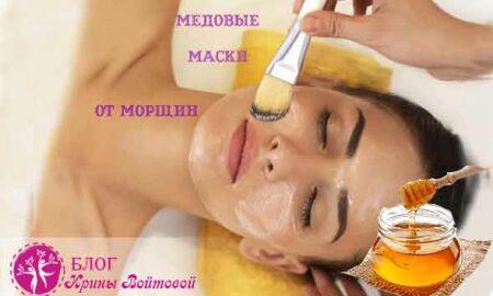 Прощайте морщины: рецепты масок для лица с медом