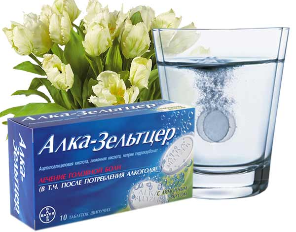 alra-zelcer