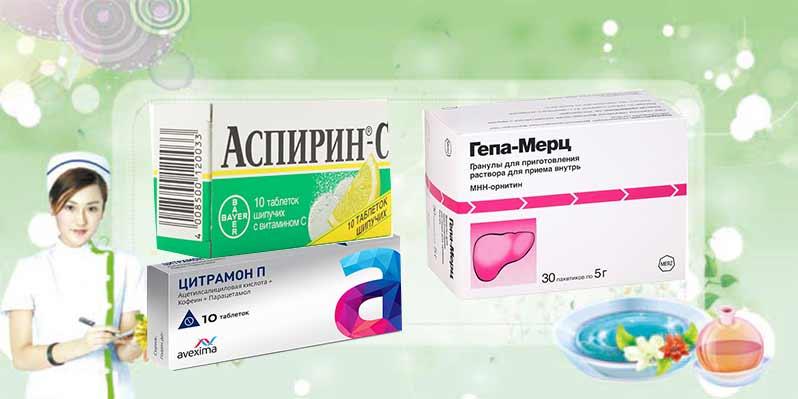 aspirin-gepa-merc