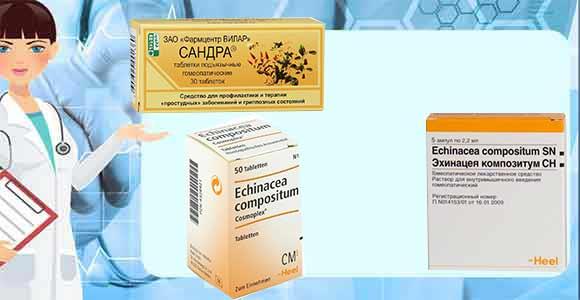 гомеопатические-лекарства-с-эхинацеей