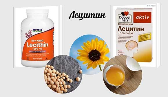 Лецитин-для-детокса-печени
